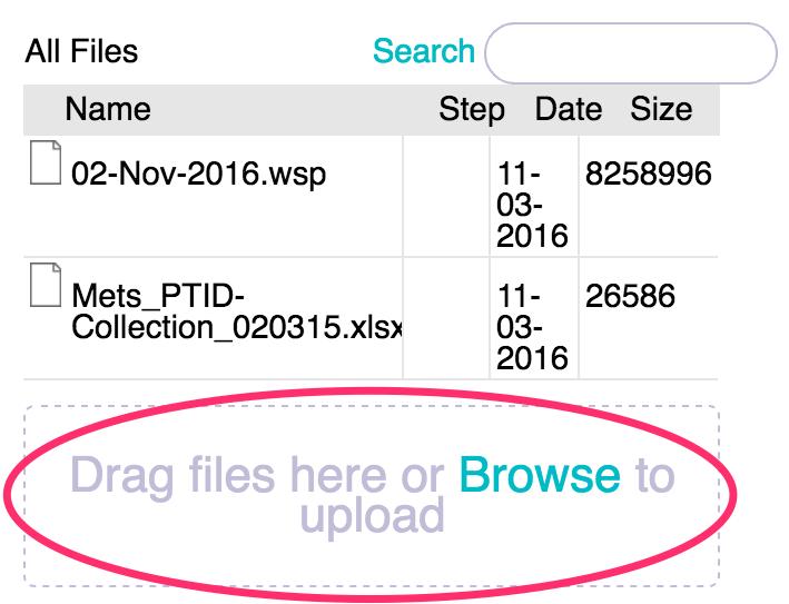 workflowdetail-filelist-uploadbox